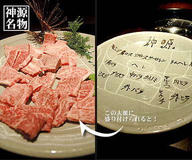 Eat every type of Kobe beef