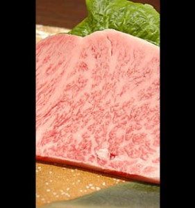 Kobe Beef Sirloin Steak(200g)